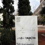 kazantzakis_buste