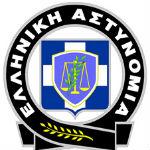 logo griekse politie
