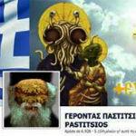 Elder Pastitios FB