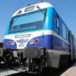 trein_ose