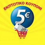 kortingsbon_supermarkt