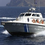 kustwacht