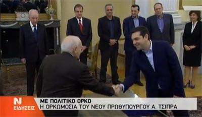 Tsipras beedigd