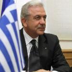 dimitri_avramopoulos
