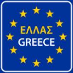 EU_griekenland