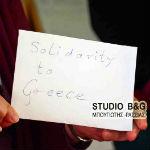 solidarity_greece