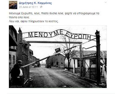 FB_kammenos