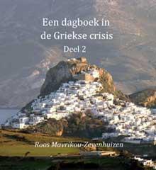 dagboek_roos2