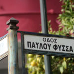 pavlou_fyssa_straat