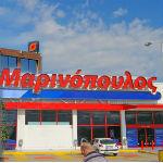 marinopoulos_supermarkt