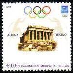 olympische_spelen_athene