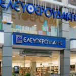 eleftheroudakis_boekwinkel