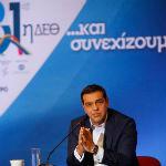 tsipras_tif2016