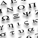 grieks-alfabet