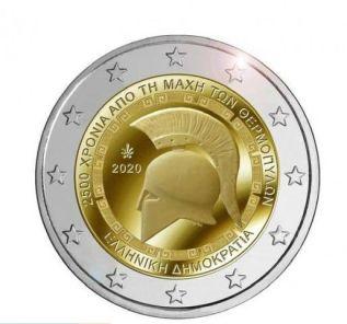 De speciale 2 euromunt